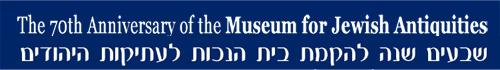 The 70th Anniversary of the Museum for Jewish Antiquities