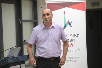 Eitan Lerner