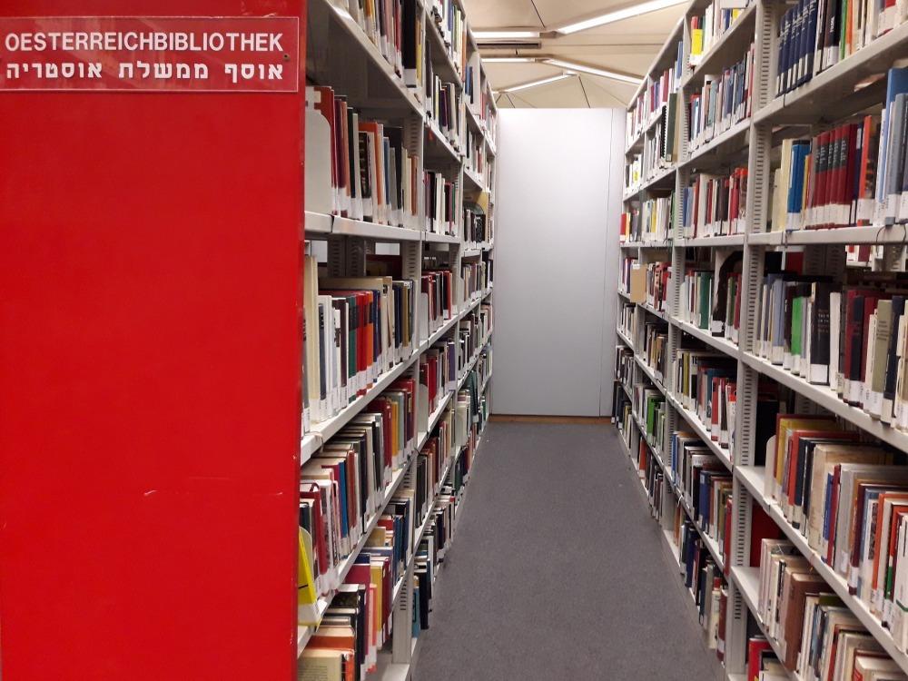 הספרייה האוסטרית