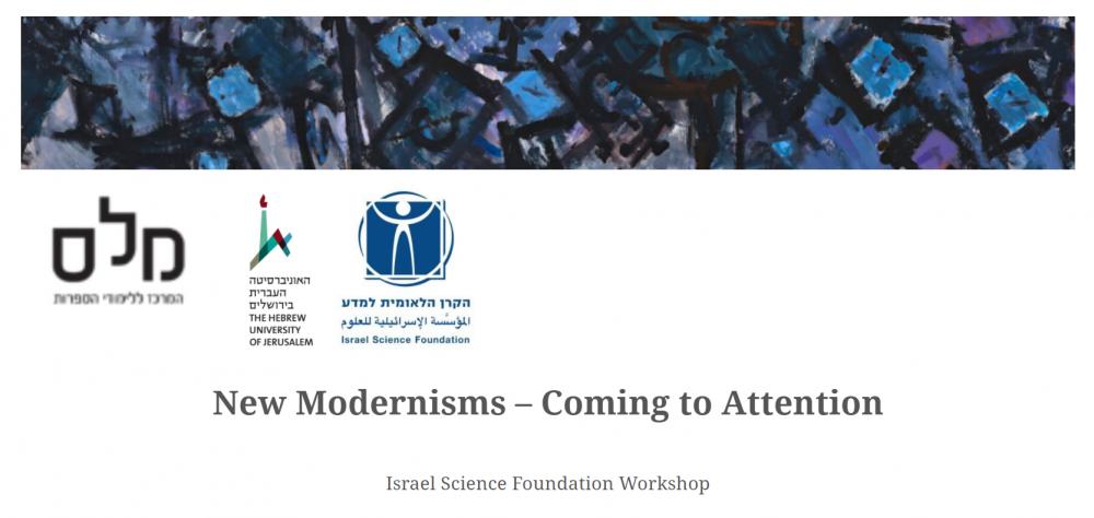 Israel Science Foundation workshop