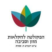הפקולטה לחקלאות מזון סביבה לוגו
