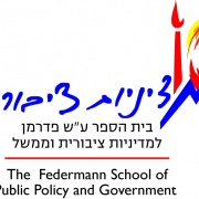 logo_mediniyut