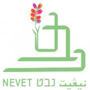 לוגו של נבט