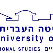 Urban and Regional Studies Logo