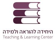 Teaching & Learning Center